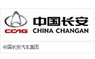 重庆长安伟世通发动机控制系统公司