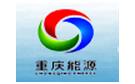 重庆天府矿业有限责任公司