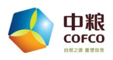 中粮粮油工业(重庆)有限公司