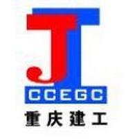 重庆建工住宅建设有限公司