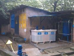 重庆江北机械厂酸洗废水治理改造工程
