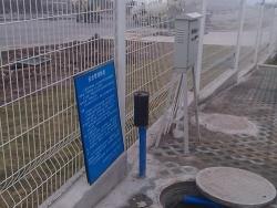 伟巴斯特车顶系统(重庆)有限公司新建厂房项目生活污水处理工程
