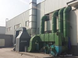 重庆航墙电子科技有限公司精密机加工项目酸雾废气处理工程