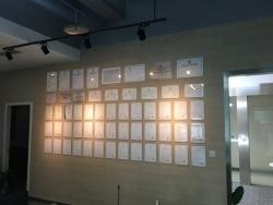 公司资质墙展示2018